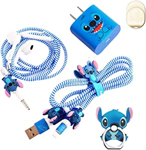 ZOEAST(TM) DIY Animal Cartoon Cable Protector 18W 20W USB Charger Saver Charging Data Earphone Line Bite Organizor Compatible with All iPhone 11 12 Pro Max Mini etc USB Wire (Stitch Basic)