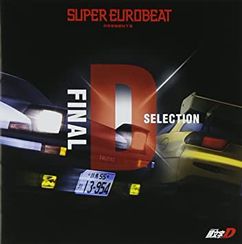 amazon super eurobeat presents 頭文字 イニシャル d final d