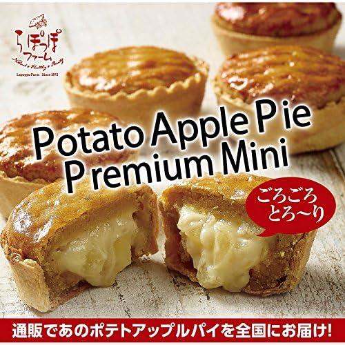アップル パイ お 取り寄せ