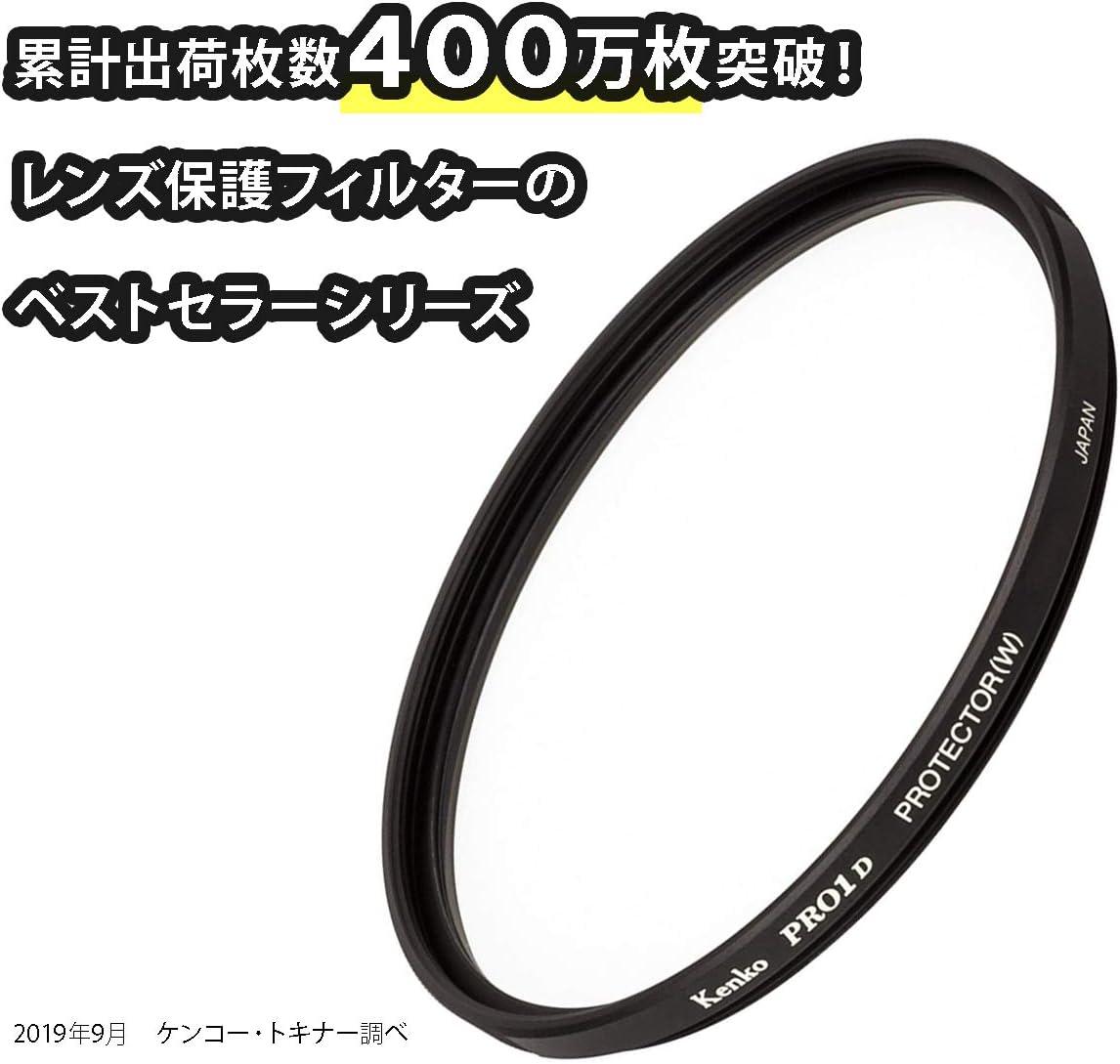 Kenko 62mm PRO1D Protector Digital-Mullti-Coated Camera Lens Filters