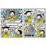 Kokuyo Campus Study Planner Daily B5, Light Pink