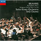 ブラームス:交響曲第1番/ハンガリー舞曲集