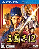 Sangokushi 12 [Japan Import]