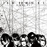TO BE OR NOT TO BE (ALBUM+DVD) (Type-A)