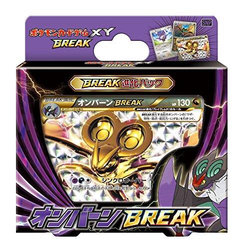 Pokemon card game XY BREAK BREAK evolution pack Noivern BREAK by Pok?mon