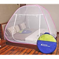 Classic Foldable Mosquito Net King Size Double Bed with Free Saviours - (Pink)