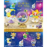 07//20 Re-Ment Miniature Star Kirby Pupupu Seasons Terrarium # 3 Surfing