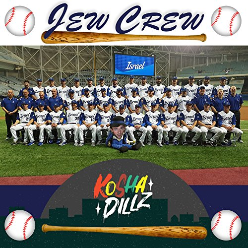 Jews With Bats - Israel World Baseball Classic Rap Anthem