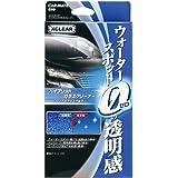 カーメイト 洗車用品 ガラスクリーナー ハイブリッド エクスクリア 100ml C90