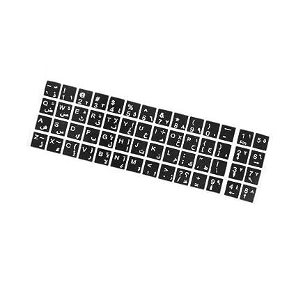 Interesting® 1 PC del teclado árabe letras pegatina blanca cubierta de piel para MacBook Air