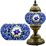 Mosaic Table Lamp,Lamp Shade,Turkish Lamp,Moroccan Lamp