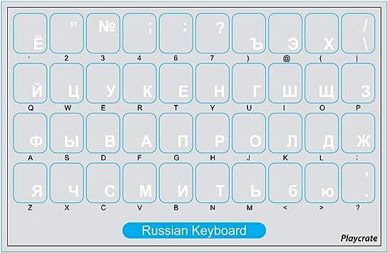 Pegatinas rusas transparentes para teclado – 2 unidades para PC, ordenador portátil, teclados de ordenador, elegir color (blanco)
