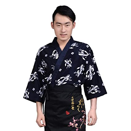 Xianheng Chaqueta Kimono de Chef Camarero Transpirable de Manga Corto para Restaurante Japones #2 S