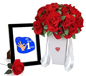 TIED RIBBONS Special Gift for Husband Hanging Paper vase with Bunch of Roses and Quoted Frame(Photo Replaceable)