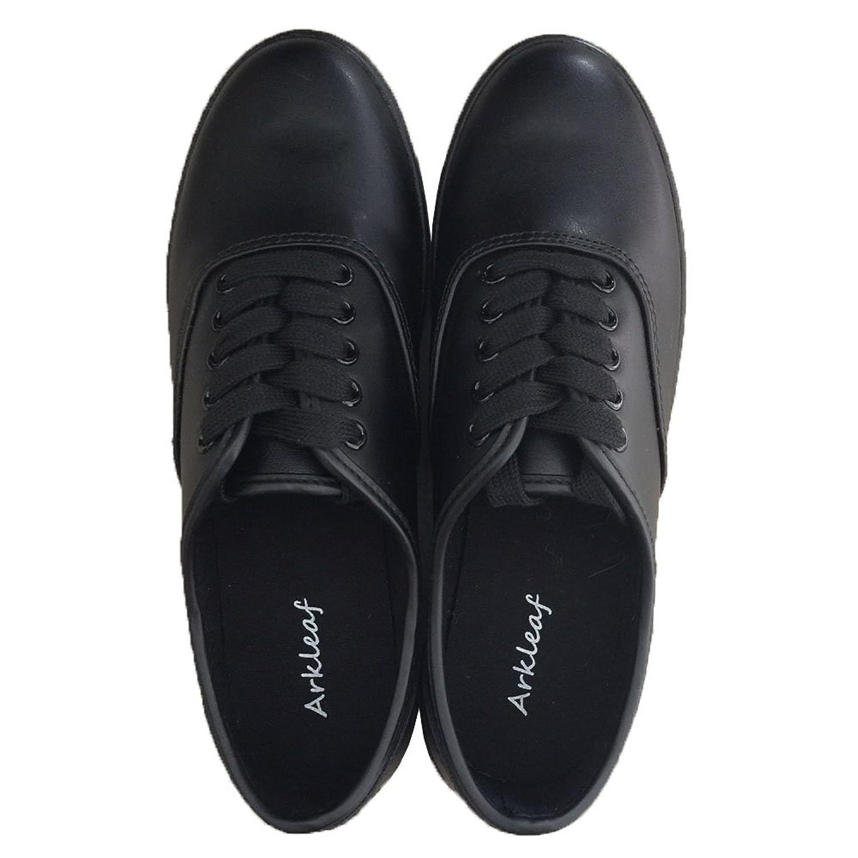 アズワン (AS ONE) ソフト安全靴 IS 101 24.5 B01DD4P0TU