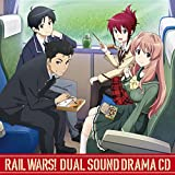 TV ANIME[RAIL WARS!]DUAL SOUND DRAMA CD(2CD)