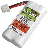 パナソニック (Panasonic) コードレスホン 子機用 充電池【 KX-FAN57 同等品】