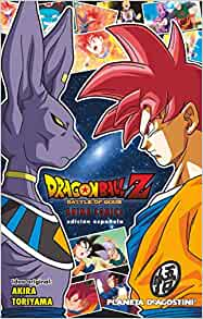 Dragon Ball Z, La batalla de los dioses: Akira Toriyama ...