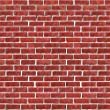 Brick Wall Backdrop Party Accessory (1 count) (1 Pkg)