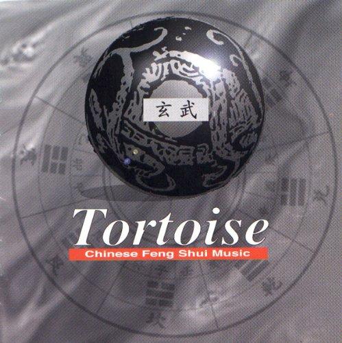 Tortoise: Chinese Feng Shui - Tortoise Tortoise Tortoise