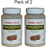 Pippali Root Powder - 100g
