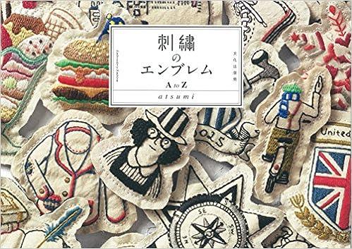 刺繍のエンブレム A to Z | atsu...