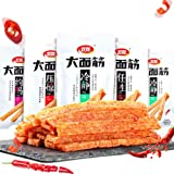 Weilong Latiao,Spicy Strip 65g6(390g) 卫龙 辣条 Chinese Snacks Specialty Wheat Gluten (390)