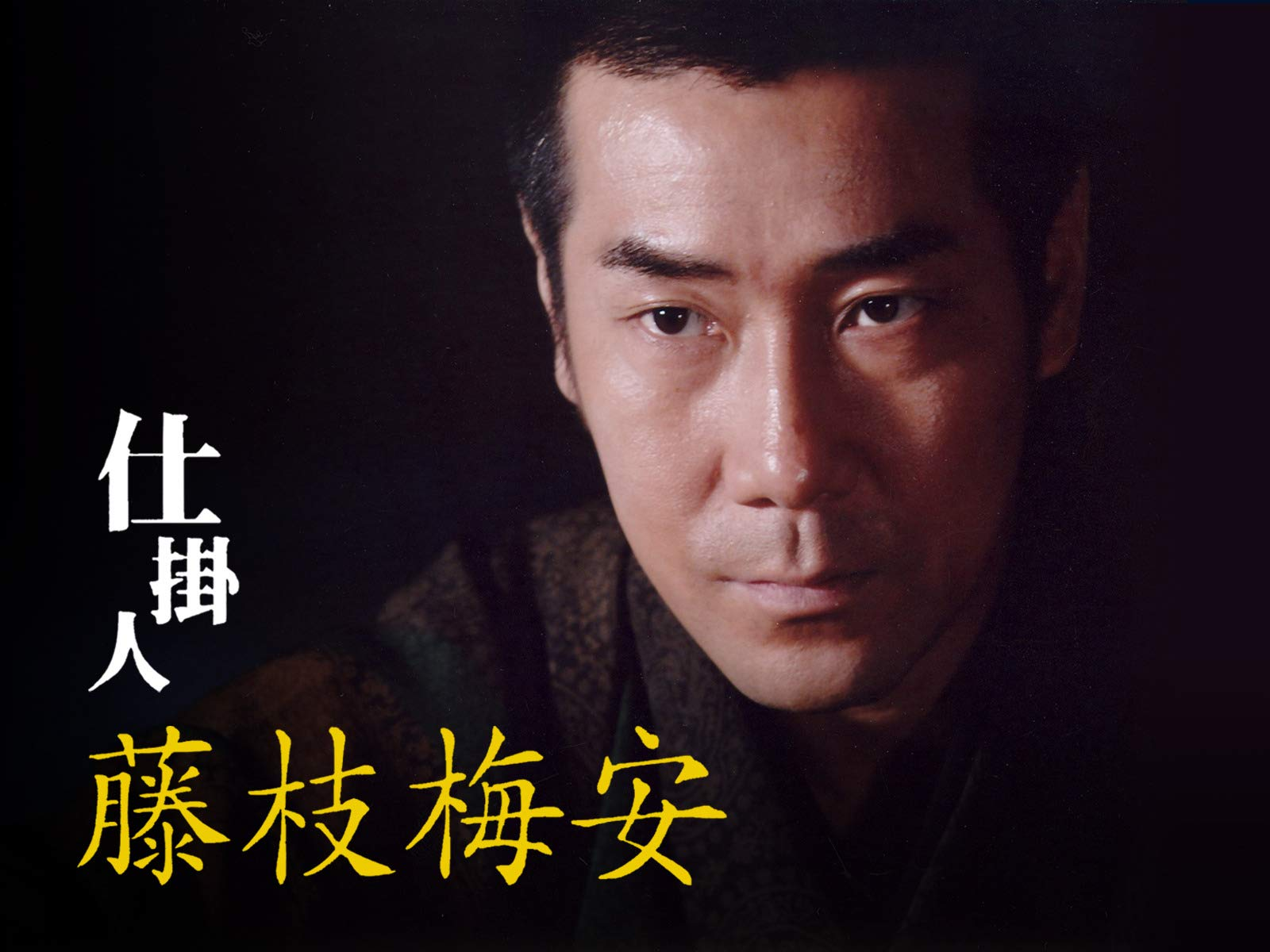 小林芳宏 俳優
