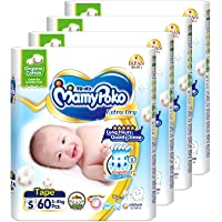 MamyPoko MamyPoko Extra Dry Tape Organic Small, 60 count (Pack of 4), 240 count