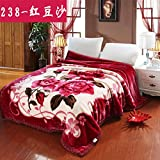 Double thick Soft fleece blanket blanket encryption is not hair does not play ball blanket thick autumn and winter double bunk ,200x230cm (9 pounds) Double thick red ? ,238-