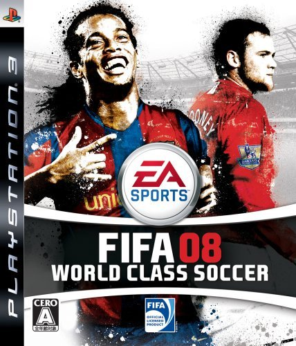 FIFA 08 ワールドクラス サッカー