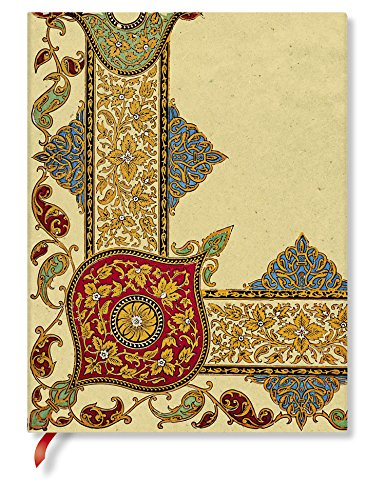 Visions of Paisley Ivory Kraft Ultra Flexi Lined Journal by Paperblanks (4469-7) by Paperblanks