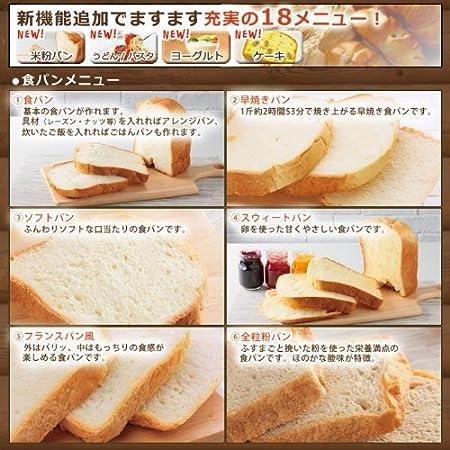 siroca yogur pasta masa también hacer glutinous-rice harina/Arroz Pan correspondiente Home Bakery shb-315: Amazon.es: Hogar