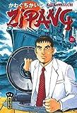 Zipang, Tome 21 : by Kaiji Kawaguchi (2008-07-04)