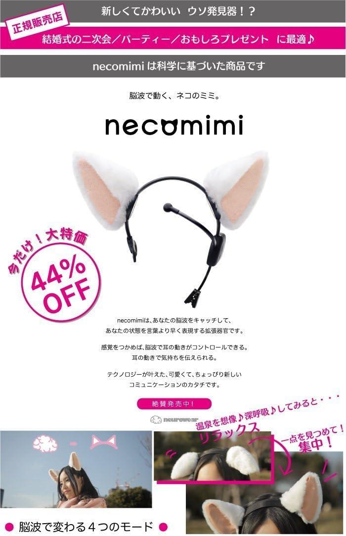 Serre-t/ête oreilles de chats interactives Nekomimi