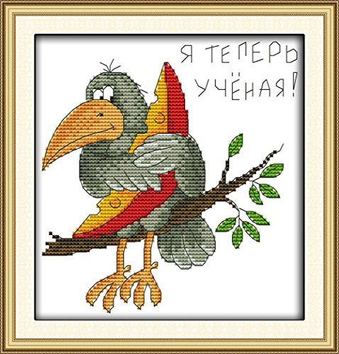 "Printed Cross (eGoodn Cross Stitch Stamped Kit Pre-printed Pattern The Crow, 11CT Aida Fabric Size 9.4"" x 9.8"