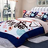 HIGOGOGO Home Textiles 100% Cotton Cartoon Soft Duvet Cover Set lucky Cat Pattern Sheet Set Wonderful Gift for Kids Queen Size 4Pcs(Queen, Fitted sheet style)