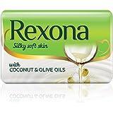 Rexona Silky Soft Skin Soap Bar, 100gm