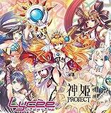 リセ オーバーチュア Ver.神姫PROJECT 1.0 スターターデッキ