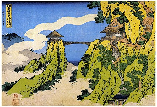 Katsushika Hokusai Temple Bridge Art Poster Print 19 x 13in with Poster Hanger