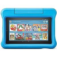 Fire 7 タブレット キッズモデル ブルー (7インチディスプレイ) 16GB