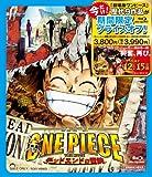 One Piece - Movie Dead End No Bouken [Japan LTD BD] BUTD-2199