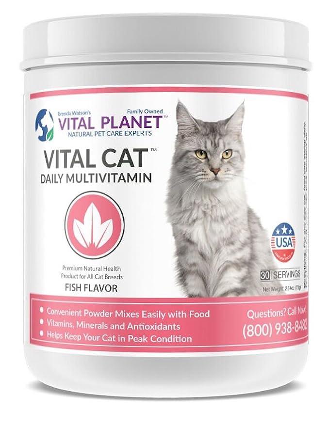 Vital Planet Los Gatos vitales Polvo vitaminas de la Gama para 30 ...