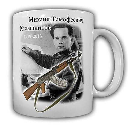 Mikhail Kalashnikov AK47 Russia Kalashnikov weapons designer Avtomat  Kalashnikova Hero AK-74 USSR CCCP - Coffee Cup Mug