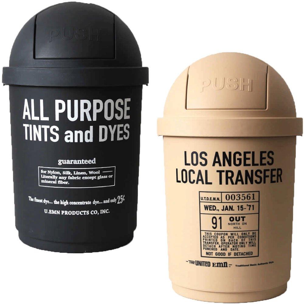 35L DUSTBIN 全8色の中から選べる2個セット ゴミ箱 ごみ箱 ダストボックス ふた付き おしゃれ ジェニーズトレーディング (ブラック×ベージュ) B075N3KJ7L ブラック×ベージュ ブラック×ベージュ