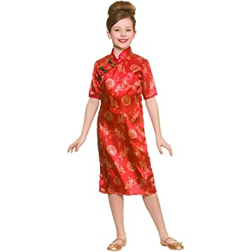 New Geisha Girl  122-134cm Girls Childrens Costume