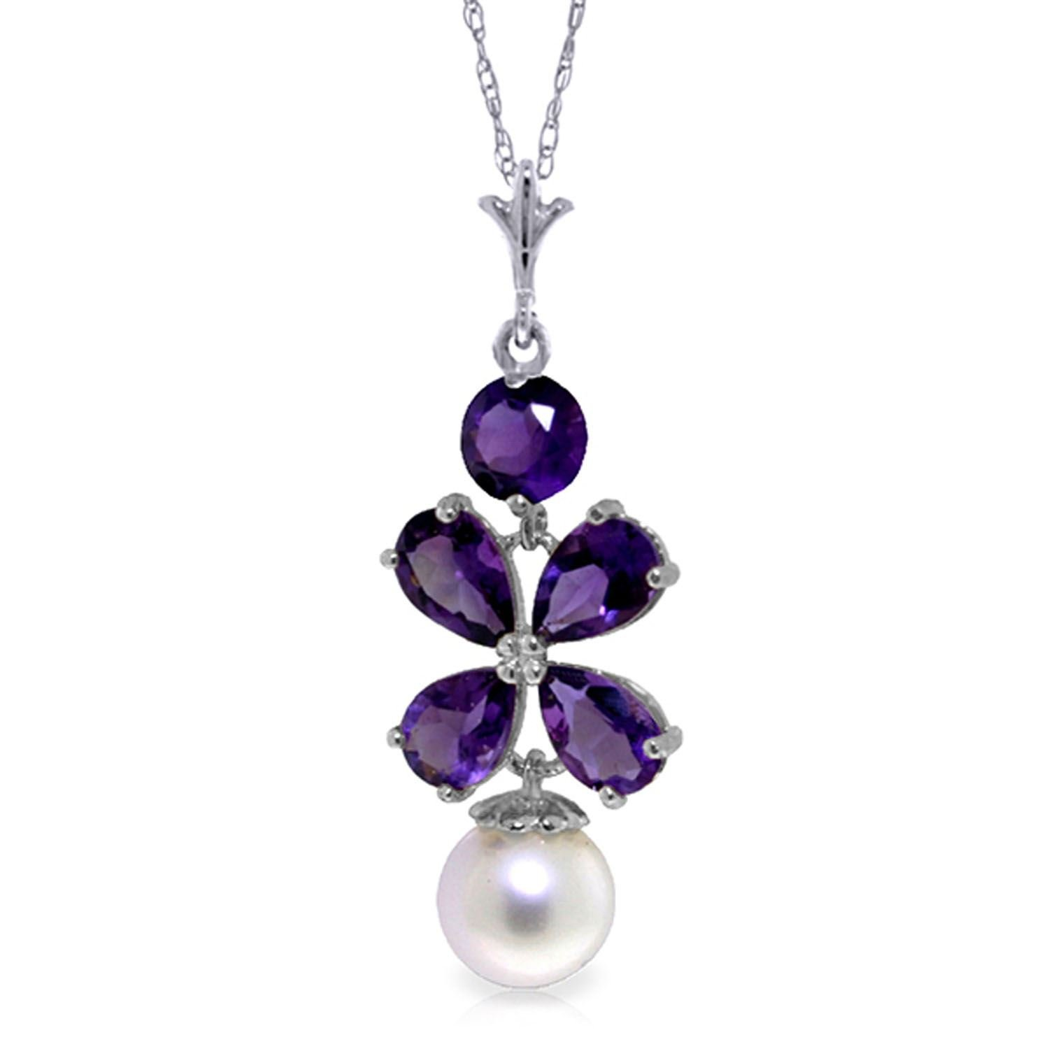 ALARRI 3.65 Carat 14K Solid White Gold Fleurs Rustique Amethyst Pearl Necklace with 20 Inch Chain Length