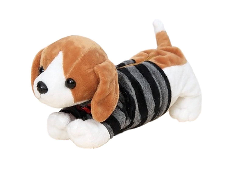 Flauschiges Federmäppchen/Schlampermäppchen /Schulmäppchen: süßes Hundewelpen/Hündchen inkl. gestreiftem Pulli und Plüsch-Ohren (mit Reißverschluss) (Braun-Weiß (Beagle))
