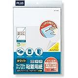 プラス パソコン&ワープロ粘着用紙 A4 WT-120W 45-745