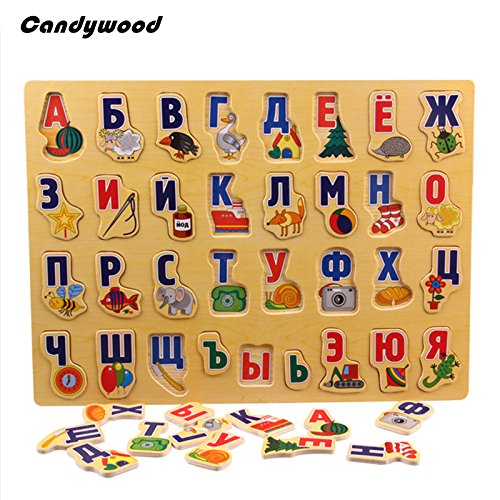 Chakit 3929CM Large Wooden Puzzles Russian Alphabet Puzzle Alphabet Grasp Board Kids Early Educational Toys